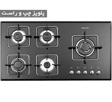 گاز-آشپزخانه-استیل-البرز-G5959.jpg