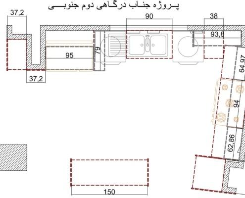 نحوه اندازه گیری ابعاد آشپزخانه برای طراحی کابینت